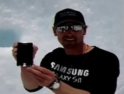 samsung kenton cool
