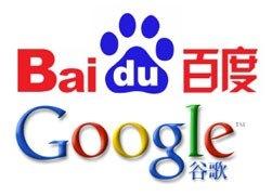 Chinese zoekgigant maakt eigen Android-variant