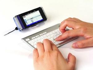 Touchscreen dat voelt als fysiek toetsenbord