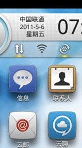 Nieuw Chinees besturingssysteem Aliyun ondersteunt Android-apps