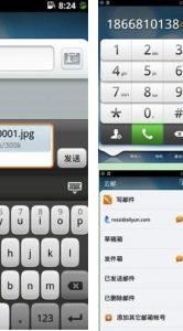 Aliyun-mobile-OS-03