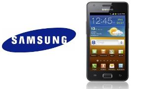 'Samsung Galaxy R nog deze maand te koop'