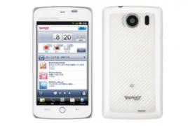 Volgende maand Android-gebaseerde Yahoo-telefoon te koop in Japan