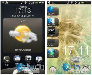 Eerste beelden HTC Sense 3.5 gelekt
