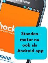 Hockey.nl Standenmotor: hockeynieuws en meer op je Android-telefoon