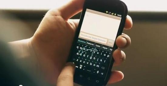 Slim toetsenbord Swype krijgt update met verbeterde woordvoorspelling