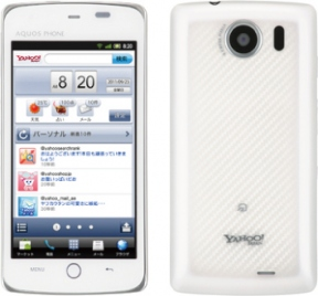 Yahoo-telefoon