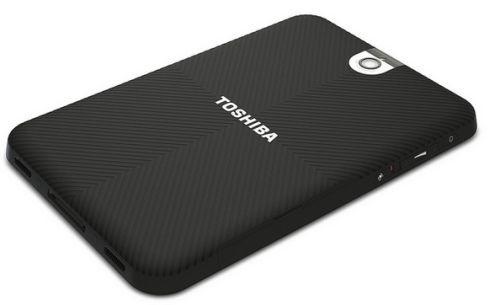 Toshiba Thrive 7 inch (2)