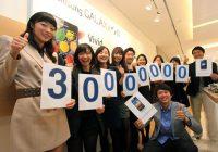 Samsung verkoopt 30 miljoen Galaxy S en Galaxy S II telefoons