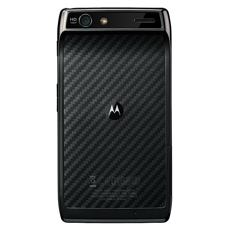 Motorola Droid RAZR (3)