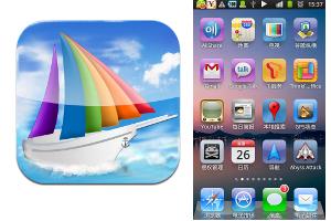 Android in een iOS-jasje met Espier Launcher