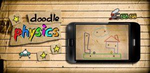 Doodle Physics: tekenen en gamen tegelijk