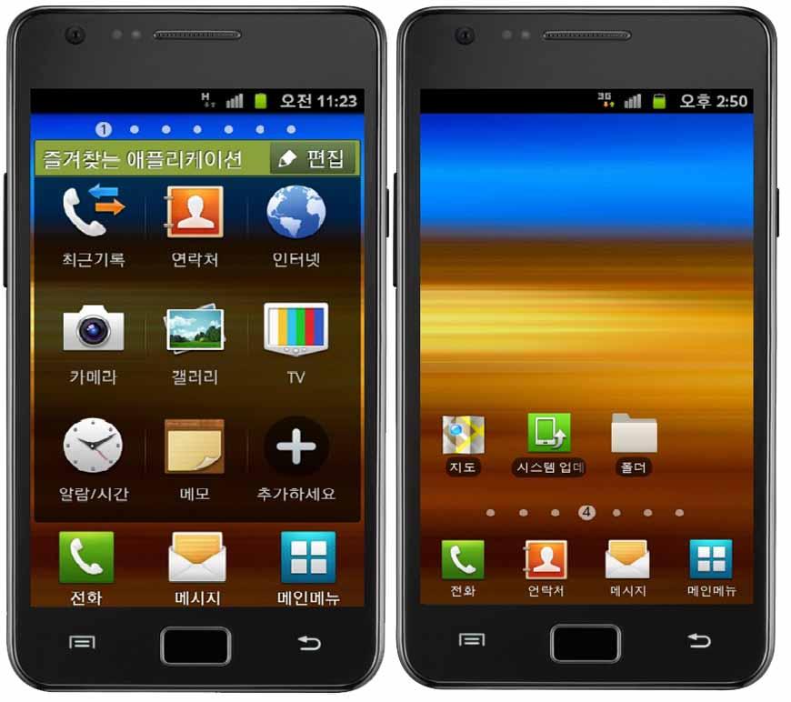 Samsung Galaxy S II voor en na de update