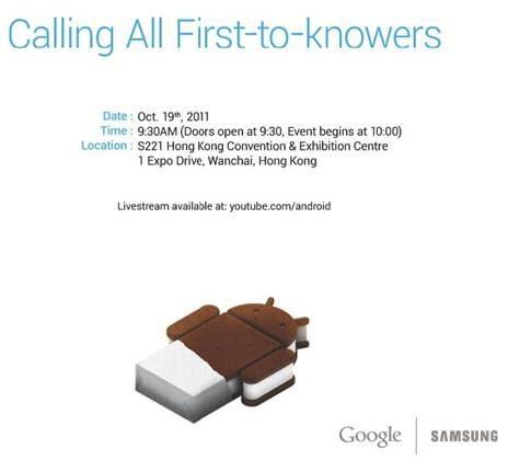 Nexus Prime en Ice Cream Sandwich aankondiging: hoe te volgen?