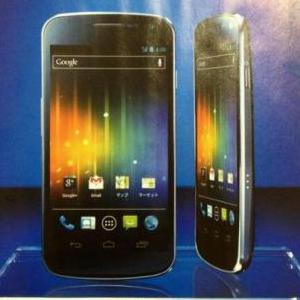 Eerste foto Samsung Galaxy Nexus gelekt