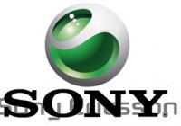 Sony koopt Ericsson uit, Sony Ericsson ten einde