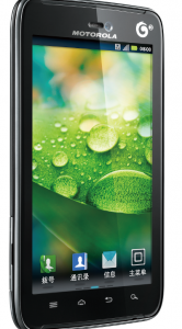 Motorola MT917 (2)