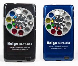 holga-lens-filter