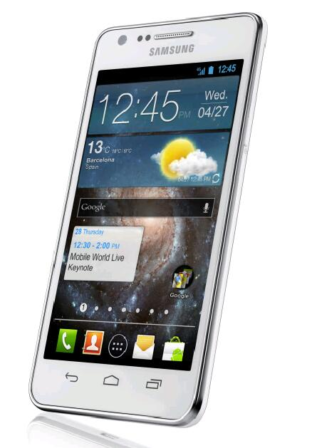 Nieuwe Samsung-telefoon met Android 4.0