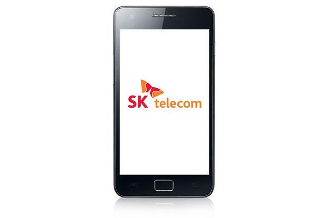 Samsung Galaxy S II Ice Cream Sandwich update voor SK Telecom wordt morgen verwacht