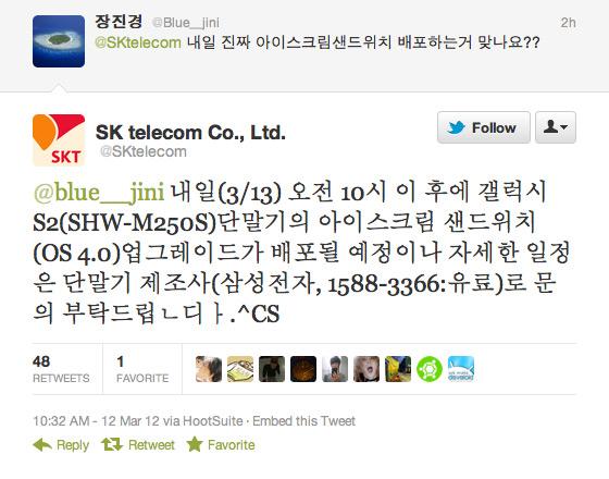Verwijderde tweet SK Telecom