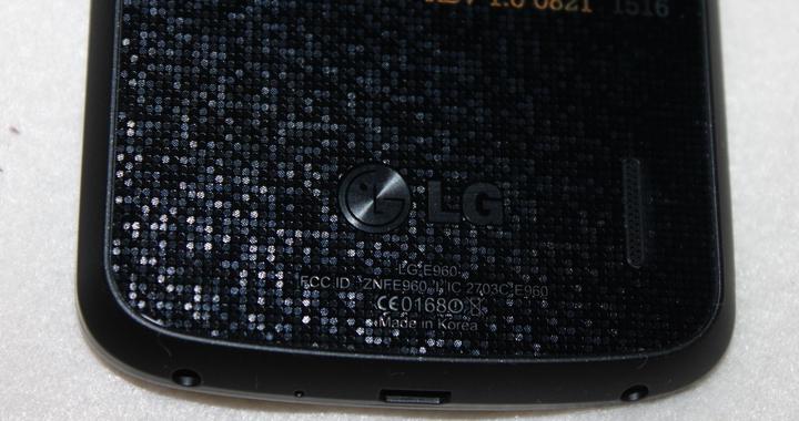 Nieuwe mogelijke foto's LG Optimus Nexus gelekt