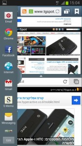 Galaxy S III Multi Window