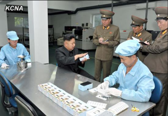 Noord-Korea onthult eigen smartphone 'Arirang'