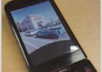 Foto en specificaties van HTC Dream met Android