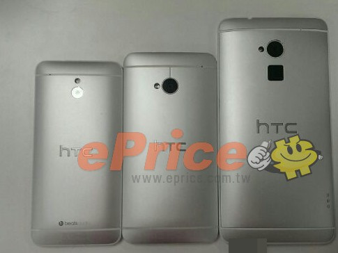 'HTC One Max krijgt vingerafdrukscanner'