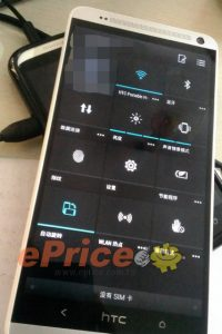 mansonfat_1_HTC-_0aca6d7c15eb2f0fbd3d01379eab0410