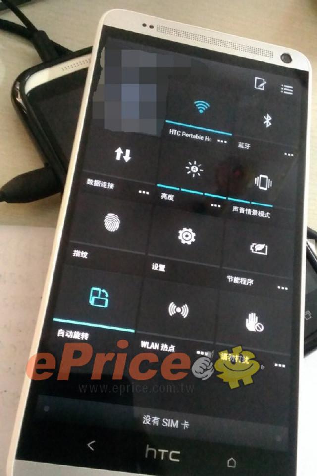 'HTC One Max vingerafdrukscanner bevestigd in gelekte foto'