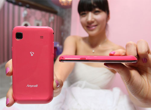 Samsung Galaxy S roze editie in Korea