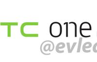 Beelden van vermeende HTC One Max verschijnen wederom online