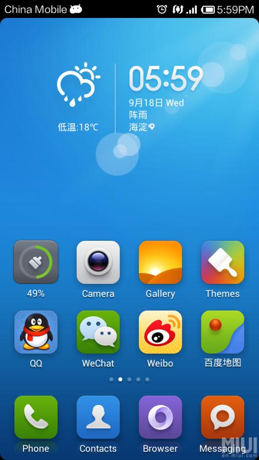 MiHome Launcher: update brengt gave dynamische weer-wallpaper