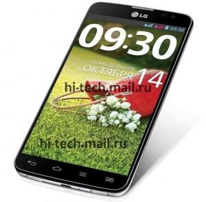 LG G Pro Lite Dual uitgelekt, smartphone met dual-sim en stylus