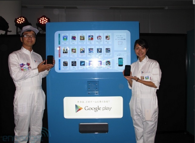 Google onthult verkoopautomaat voor Android-apps, betalen zonder creditcard