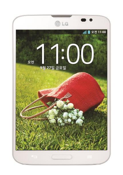 LG Vu 3 aangekondigd: grote brede phablet met Jelly Bean