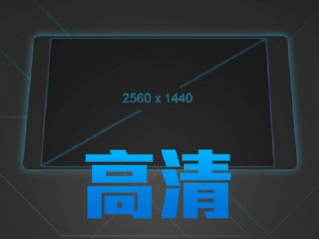 Chinese Vivo kondigt quad hd Android telefoon aan