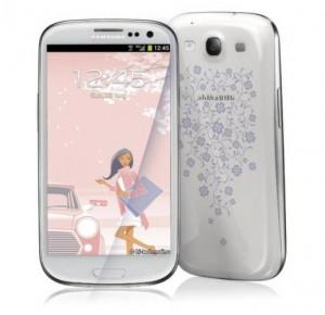 Galaxy S4 La Fleur