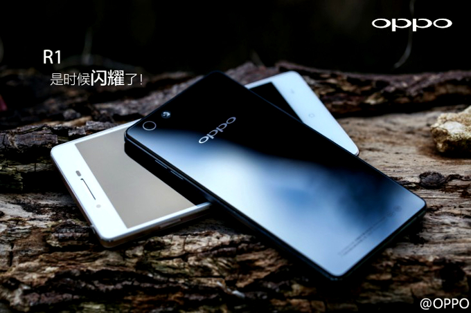 'Oppo R1 specs gelekt: goedkope midrange-smartphone met 5 inch-scherm'