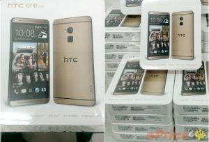 Gouden HTC One Max