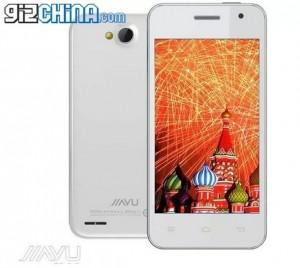 Jiayu F1: 4 inch, dualcore en Android 4.2 voor 36 euro