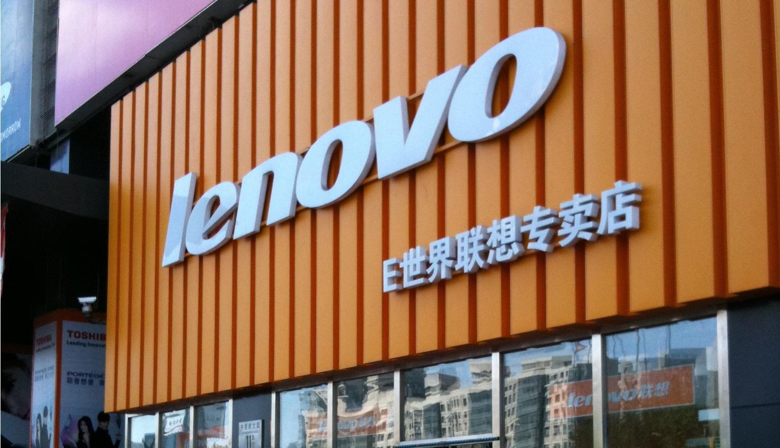 Explosieve groei Lenovo: bedrijf verkoopt toestellen in 26 landen