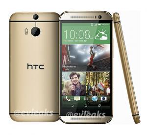 nieuwe HTC One