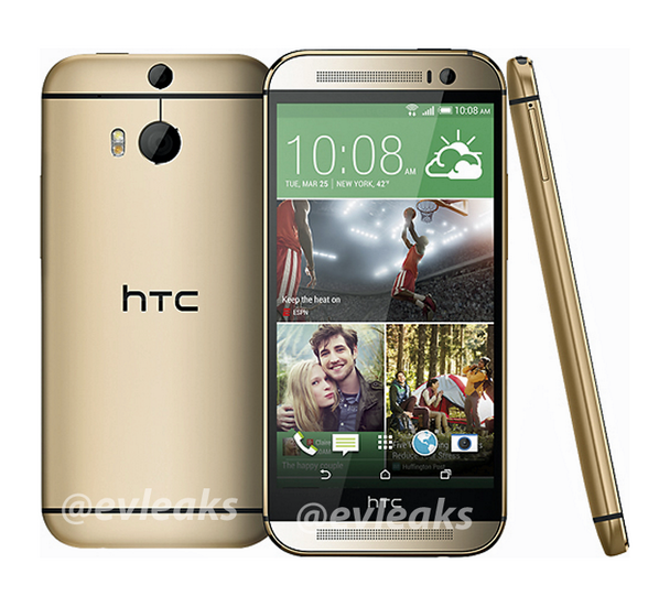 'The All New HTC One wederom in het wild gespot'