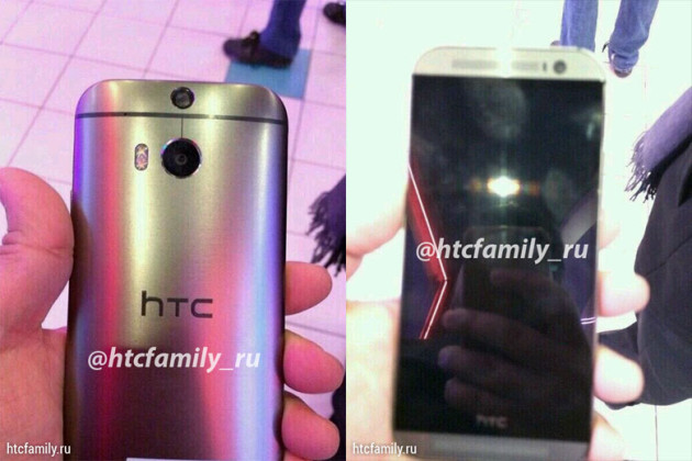 'Opvolger HTC One gaat The All New One heten'