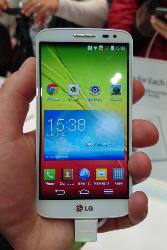 'Compacte' LG G2 Mini wordt over paar dagen internationaal uitgebracht