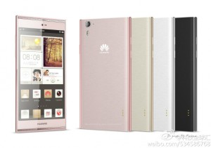 Huawei Ascend P7 foto laat opvolger succesvolle smartphone zien