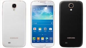 Nieuwe nep-leren Galaxy S4 op komst